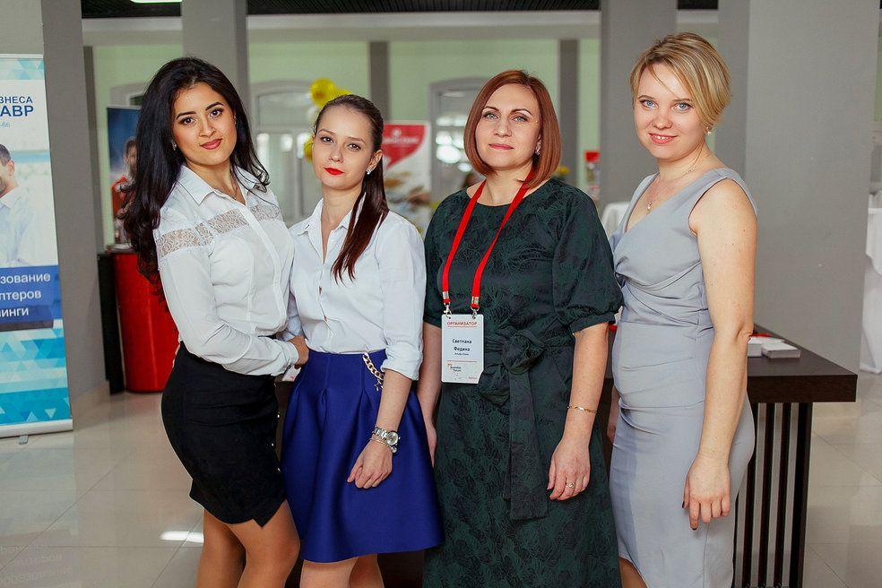Бизнесменам Ставрополя рассказали, как получить максимум от интернет-рекламы