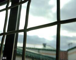 Хотела угодить заключенному и сама попала в тюрьму