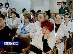 В краевом центре открывается «Неделя медицины Ставрополья»