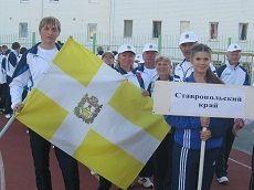 Ставропольцы блестяще выступили на Спортивных играх народов Юга России
