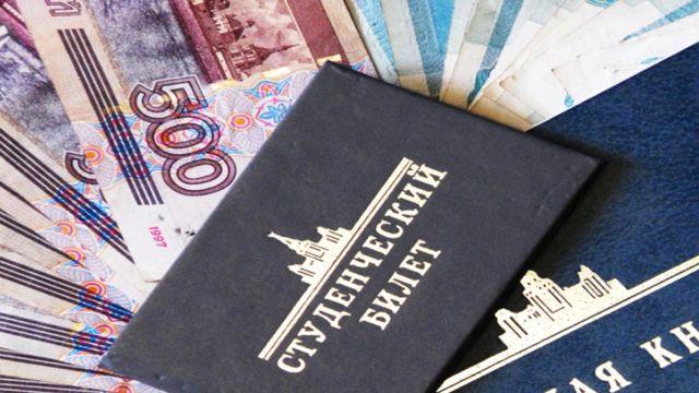 В России в 2018 году вырастут студенческие стипендии
