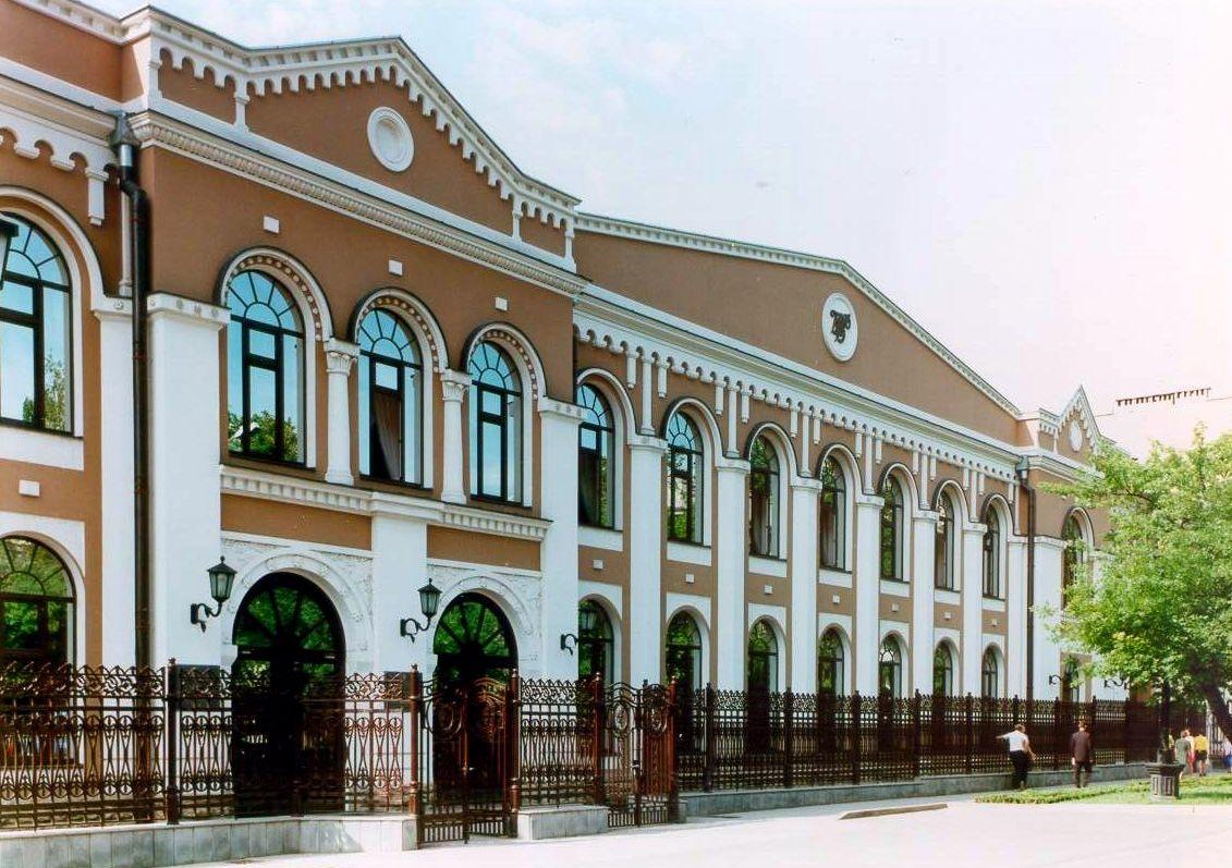 Банк России проведёт в Ставрополе День открытых дверей