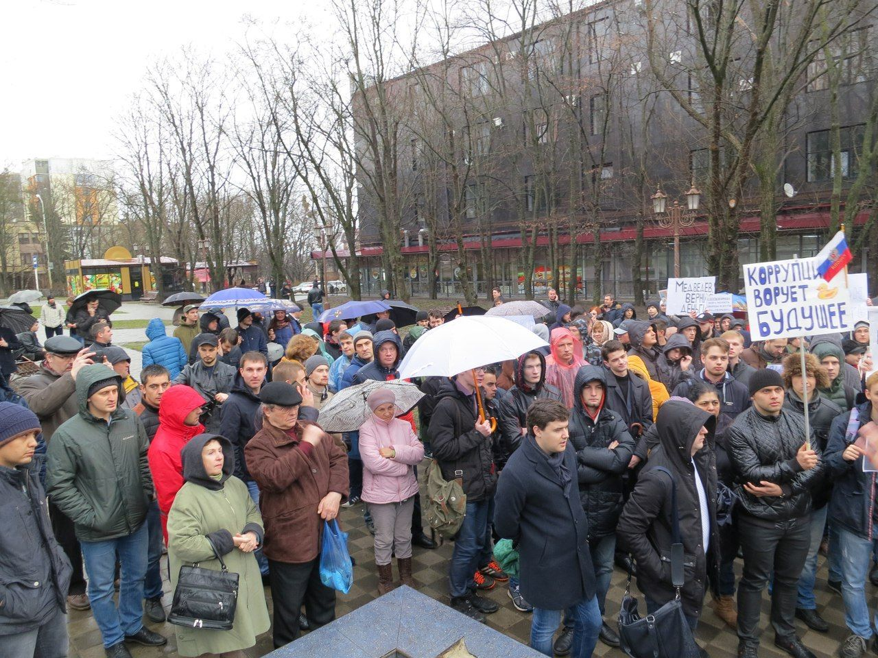 Пикет против коррупции в Ставрополе прошёл мирно, задержанных нет
