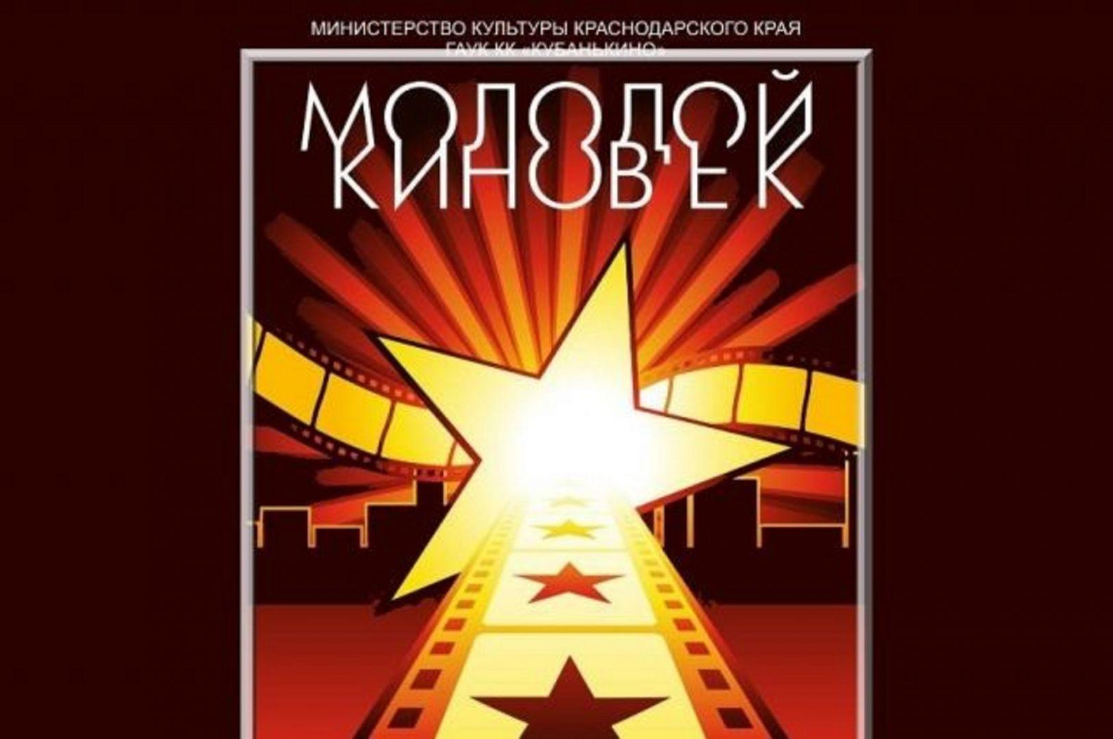 Жительница Ессентуков стала победительницей конкурса «Молодой киновек»