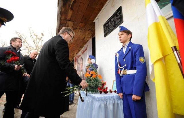 Ставропольцы почтили память Маршала-земляка