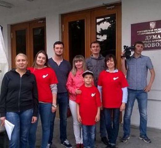 В Кисловодске собран гуманитарный груз