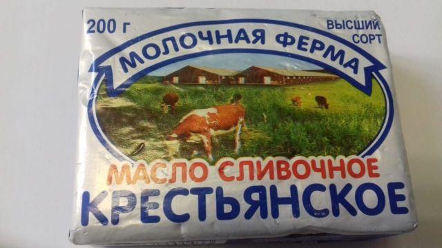 На ставропольских прилавках обнаружили масло-фальсификат