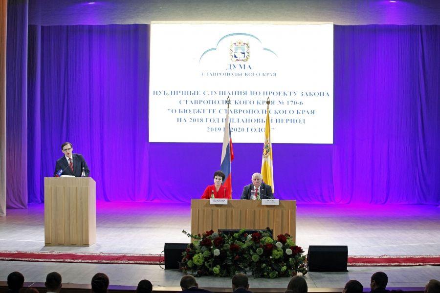 ВСтаврополе прошли публичные слушания проекта регионального бюджета наближайшие три года