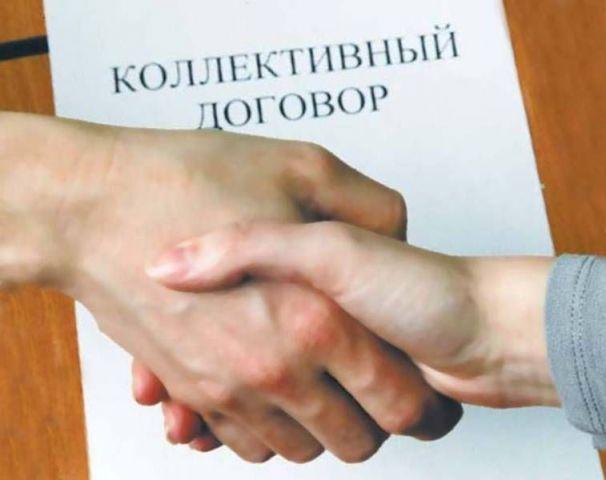 НаСтаврополье выбрали организации случшими коллективными договорами