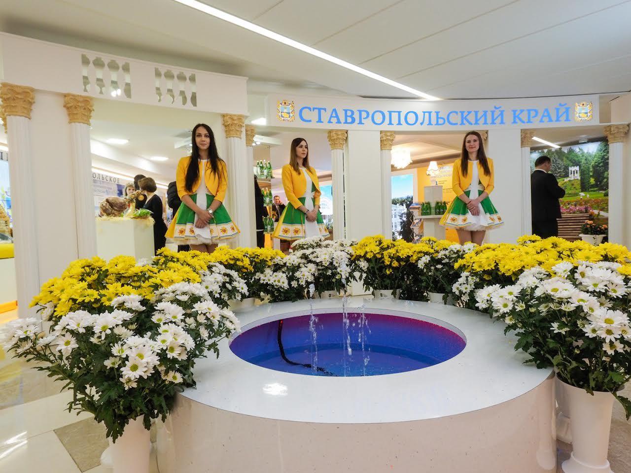 Богатство Ставрополья представили навыставке вСовете Федерации