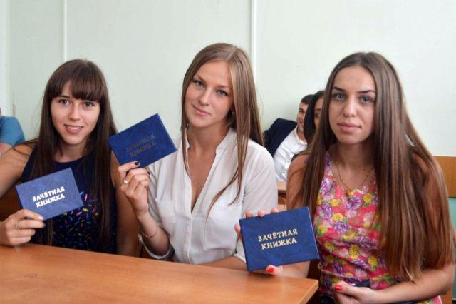 Десять самых дорогих специальностей в вузах Ставропольского края