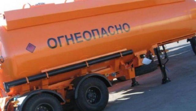 На Ставрополье в результате ДТП произошёл разлив 40 тонн горючего