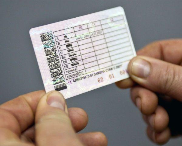 14 октября начали действовать новые правила получения водительских прав