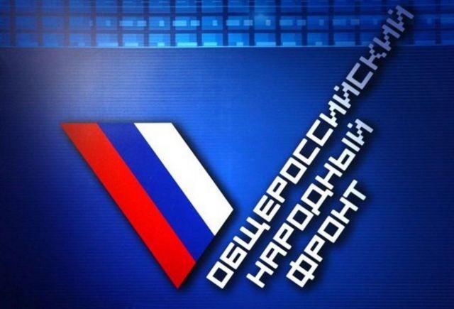 Ставрополье попало на всероссийскую «Карту картелей» проекта «За честные закупки» ОНФ