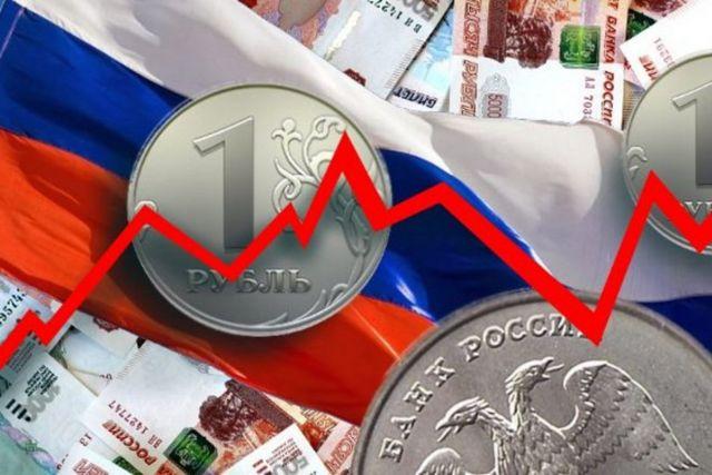 Состояние российской экономики назвали катастрофическим