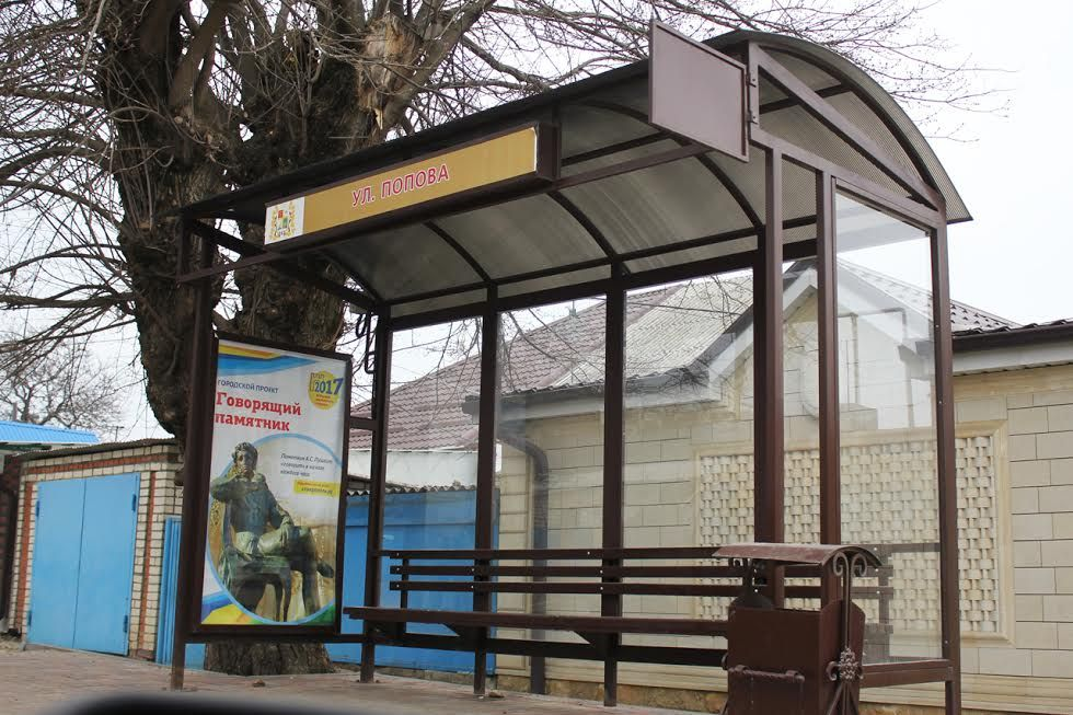 ВСтаврополе установлено 17 новых остановочных павильонов, 13 наподходе