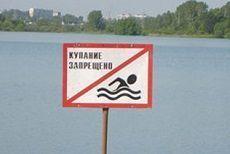 Суд принял решение о запрете купания в Комсомольском озере на три месяца