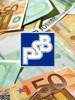 Промсвязьбанк открывает представительство в Ставрополе