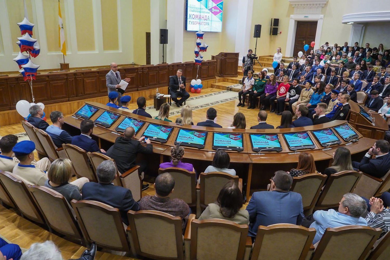 Владимир Владимиров встретился с«Командой губернатора»