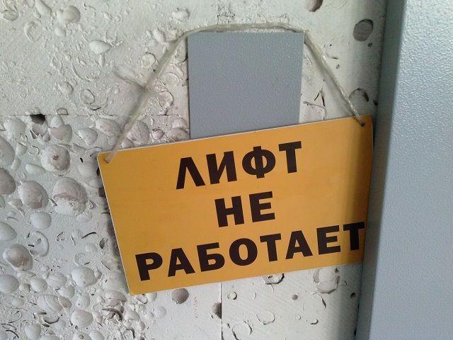 Прокуратура Ставрополя инициировала проверку исполнения программы «Капитальный ремонт»
