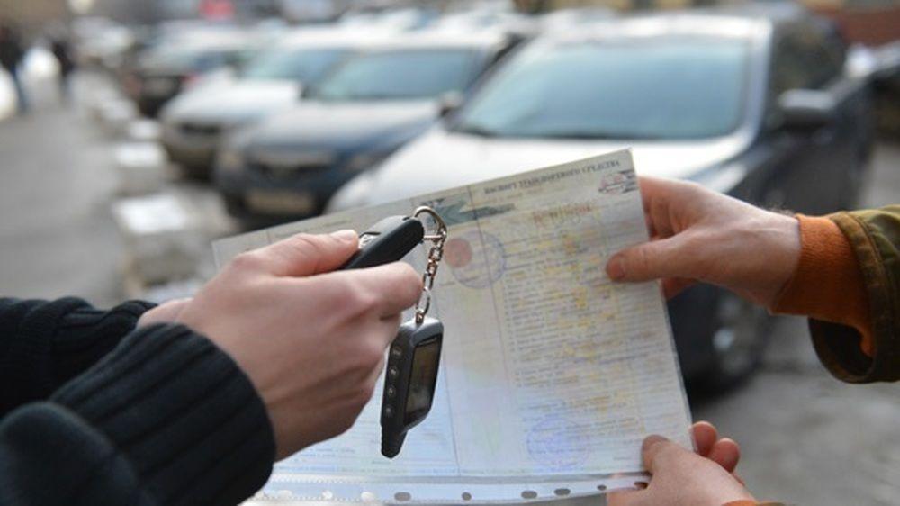 мошенничество с арендой автомобиля