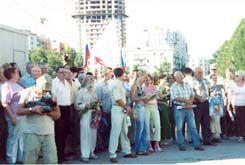 Около 500 человек участвовало в митинге «За достойную жизнь»