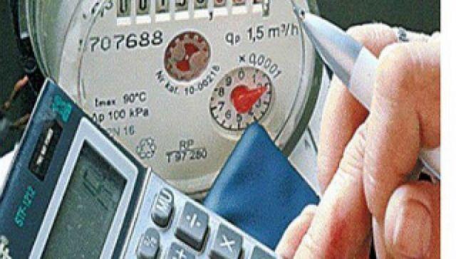 Ставропольцы могут подать заявление на перерасчёт платы за ЖКХ в отпуске