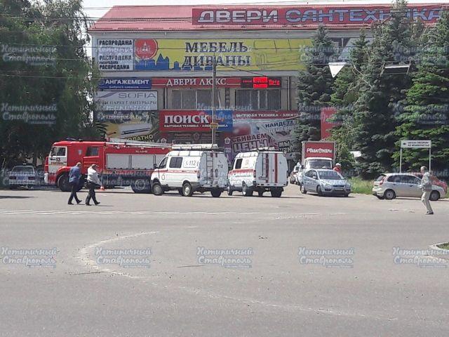 В Ставрополе снято оцепление магазина на улице Кулакова
