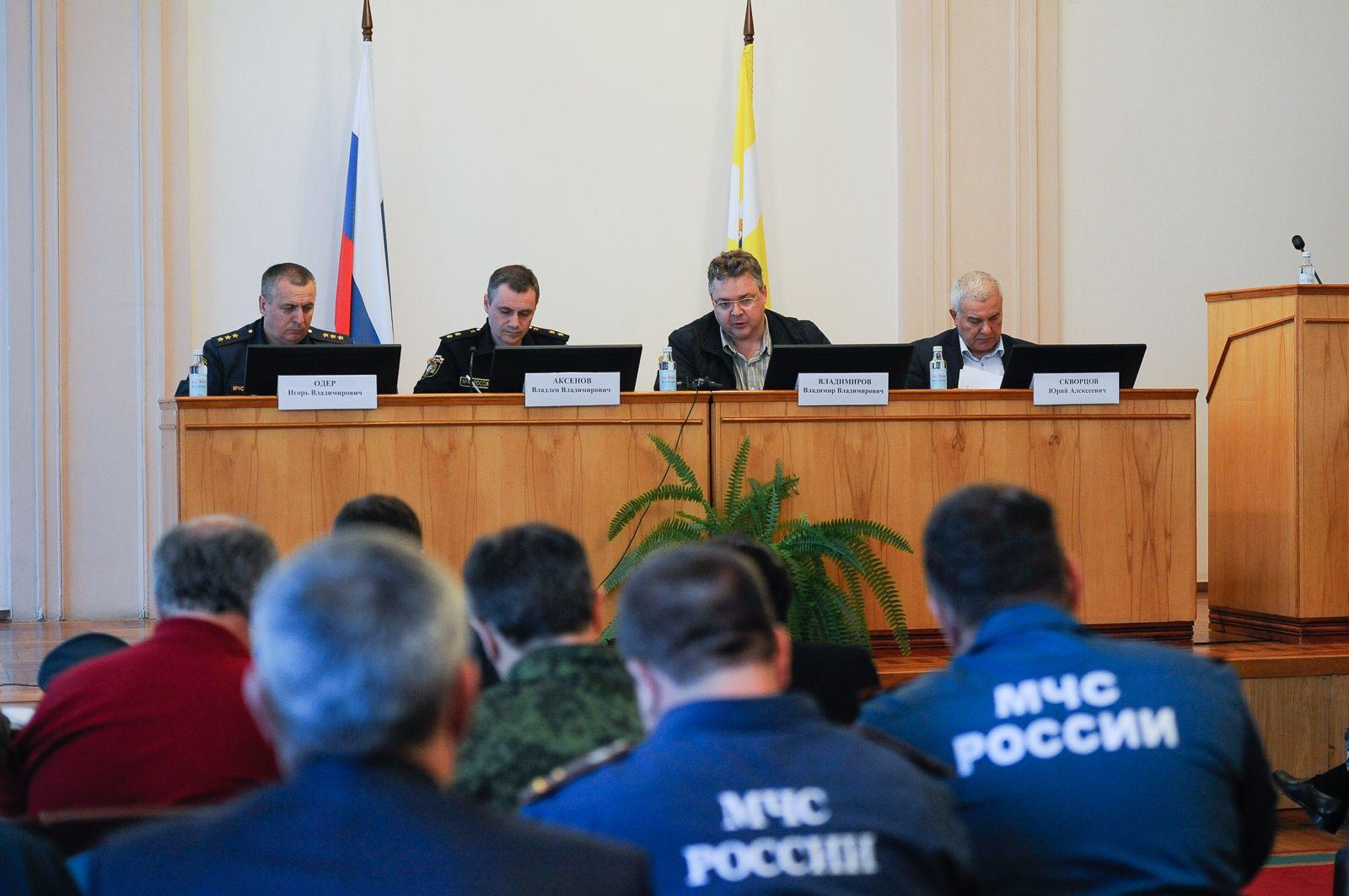 Краевые власти обсудили вопросы ликвидации последствий стихии