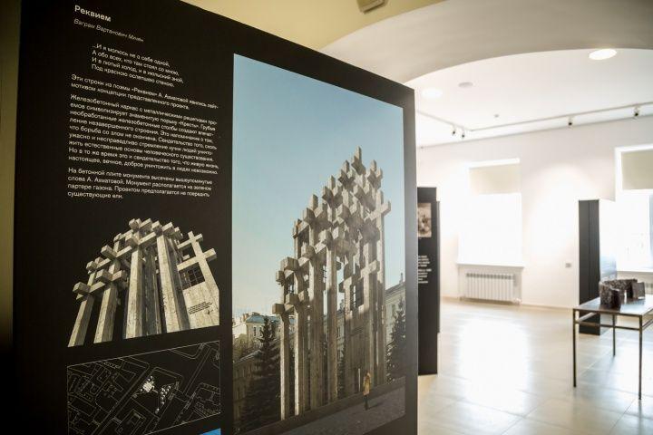 В Ставрополь приезжает передвижная выставка «Стена скорби»