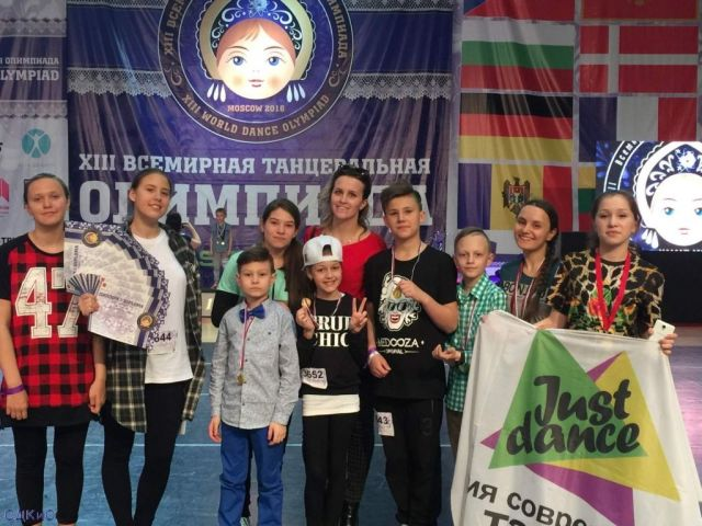 Студия современного танца «Джаст Дэнс» успешно выступила наВсемирной танцевальной олимпиаде