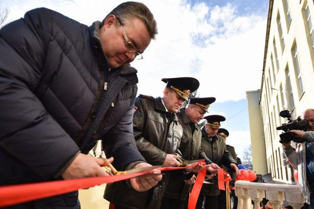 Новое здание отдела внутренних дел открыли в Кисловодске