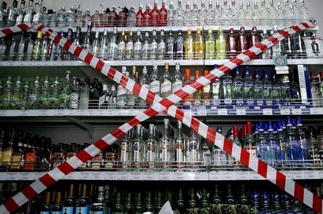 Продажу алкоголя могут ограничить в Ставрополе во время проведения «Российской студвесны»