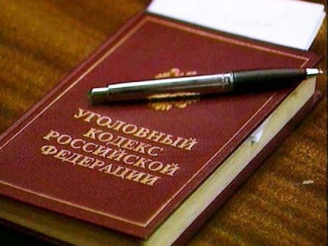 Ставрополец смошенничал при оформлении кредита и попал в тюрьму