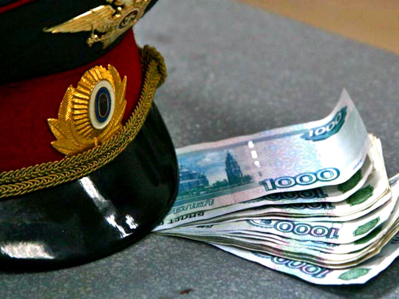 ВПятигорске участковый полицейский подозревается вполучении взятки