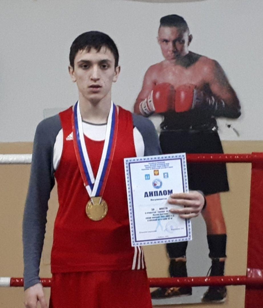 15-летний житель Ставрополья стал чемпионом всероссийского турнира по боксу