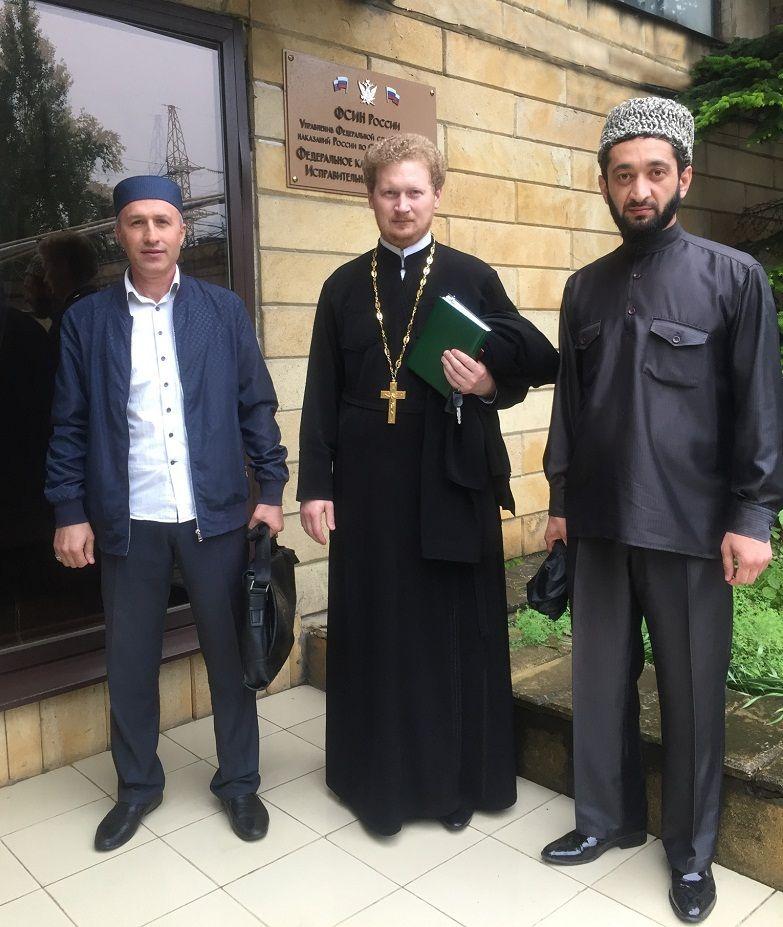 православные знакомства по ставропольскому краю