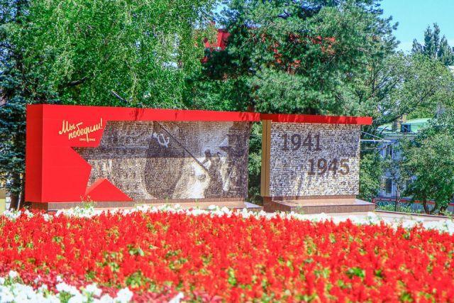 В Ставрополе запустили знаковые культурные проекты юбилейного года