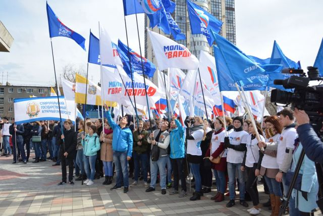 «Крымскую весну» встретили более четырёх тысяч ставропольцев