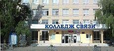 Ставропольский колледж связи будет готовить специалистов для внедрения «электронного правительства»