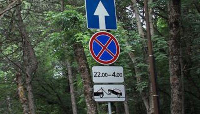 В Пятигорске запретили парковку на месте дуэли Лермонтова