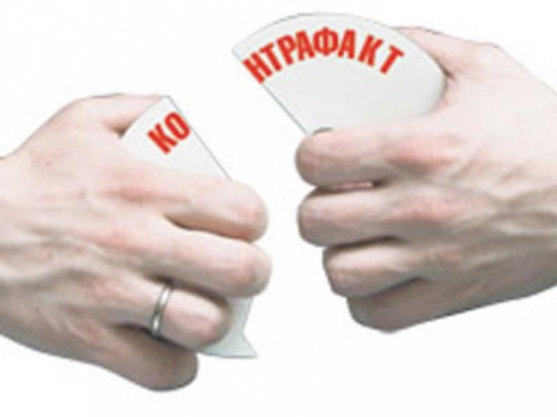 На Ставрополье полицейские провели акцию «Стоп — Контрафакт!»