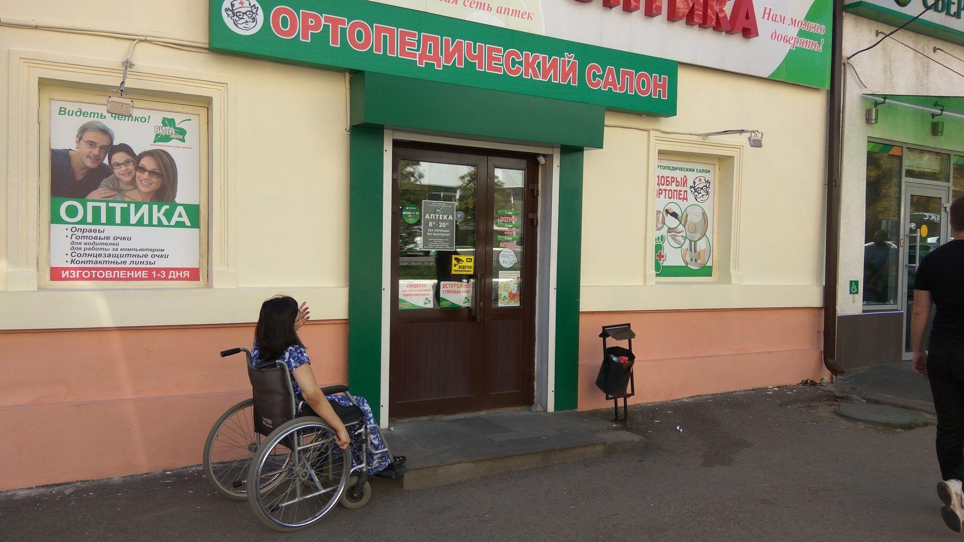 Ставропольские активисты ОНФ проверяют доступность городов края для инвалидов