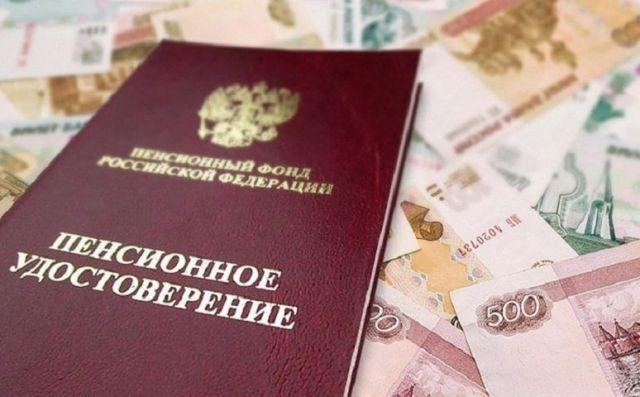 Пенсионеры Ставрополья получат единовременную выплату в январе 2017 года