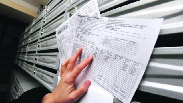 Россияне впервые получат обновленную квитанцию за ЖКУ
