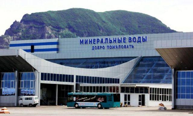В аэропорту Минеральных вод открываются новые рейсы