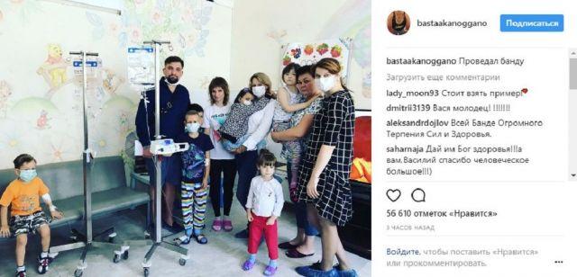 Рэпер Баста перед концертом в Ставрополе проведал больных детей