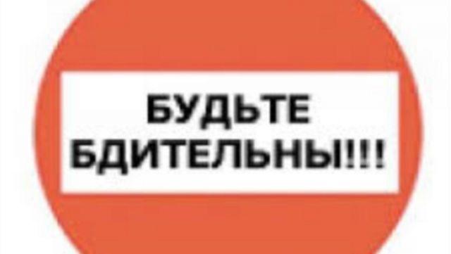 Полицейские Ставрополя призывают горожан не терять бдительности в новогодние праздники