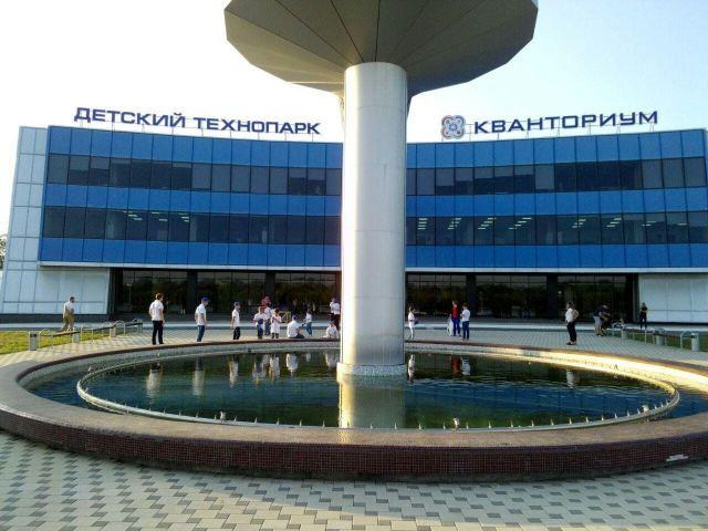 Ставропольский «Кванториум» отмечает свою первую годовщину