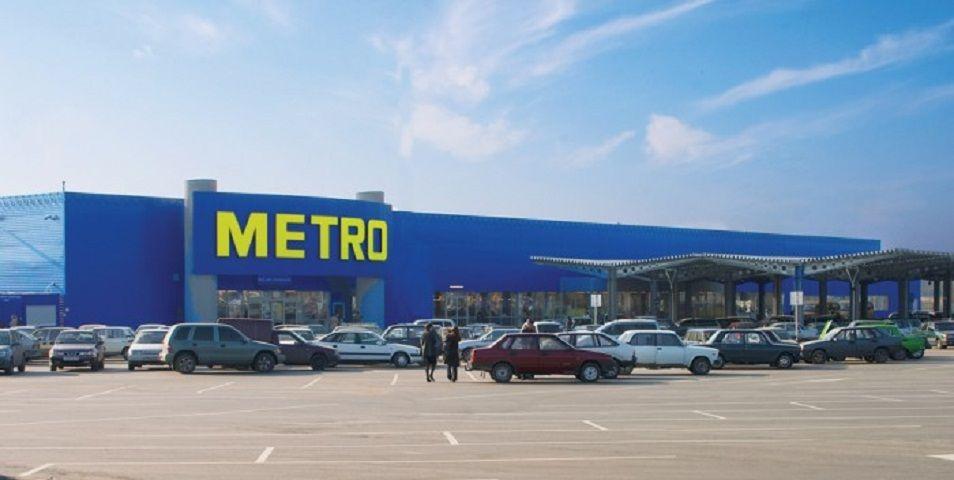 В Ставрополе закрыли торговый центр Metro из-за нарушения пожарной безопасности